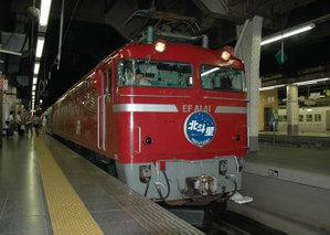 Ef8181_2