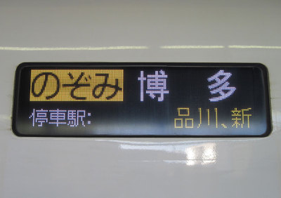 Img_0377w