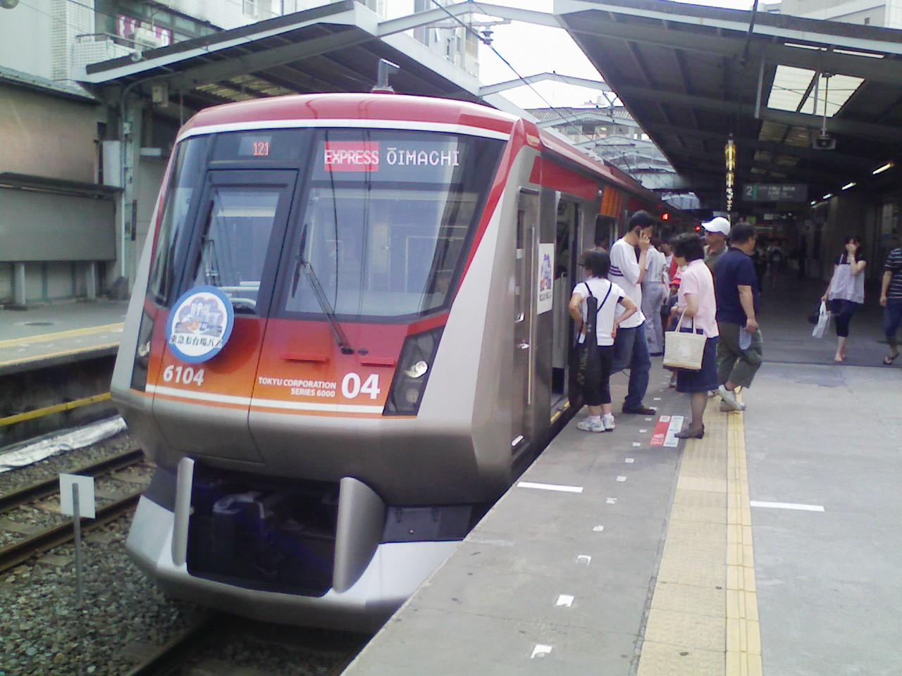 東急お台場パスHM<br />  付大井町線電車
