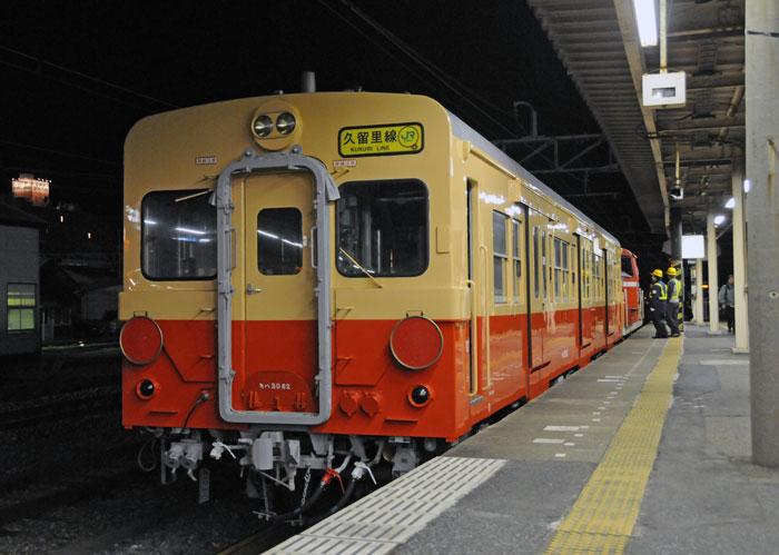 Dsc_8129w