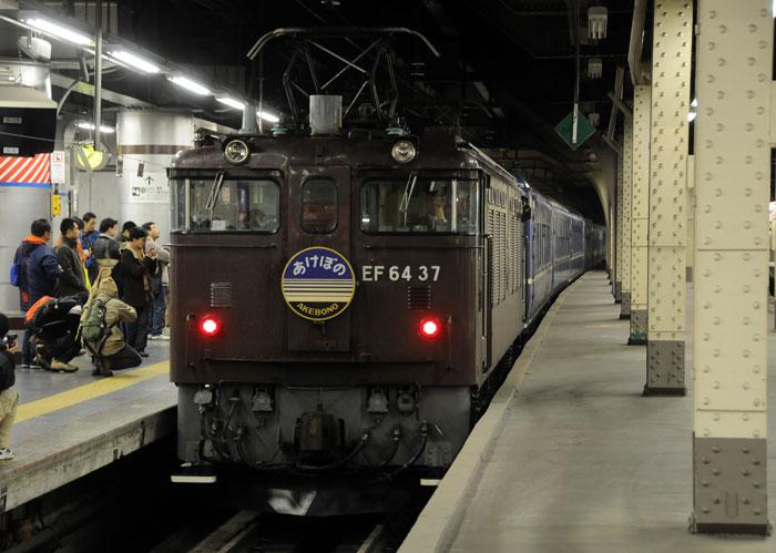 Dsc_9372w