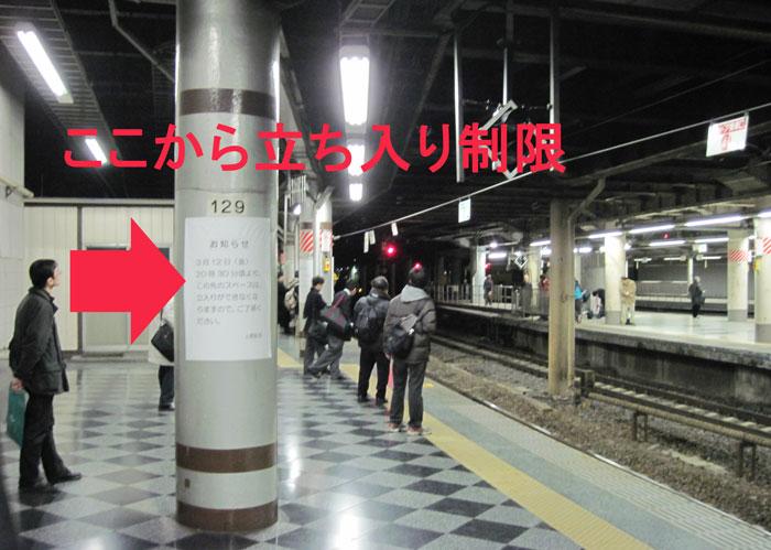 Img_8025_2