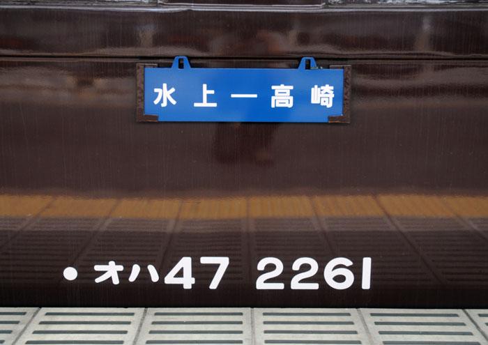 100703dsc_1993w